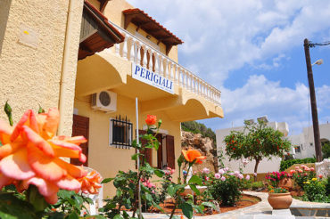 Perigiali apartments